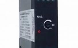 RELE NIVEL INFERIOR 220V RN3E2201