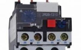 RELE TERMICO 48-65A IC40 / IC 95 - 1NA+1NF JR28 3359