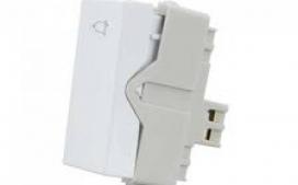 Modulo Interruptor Campainha 2A BR