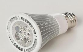 Lampada LED PAR 20 06W  2700K Bivolt