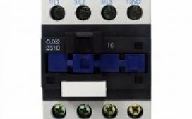 CONTATOR 25A 1NA IC2510 127V