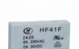 RELE ACOPLAMENTO HF41F P/24VCC 6A/ 250VCA